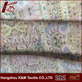 服のための12mm 30%の絹70%の綿のブレンドのデジタルプリント綿の絹ファブリック