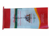 Sacchetto tessuto pp animale laminato BOPP su ordine dell'alimento 25kg