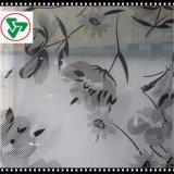 예술 젖빛 유리 (4-19mm)