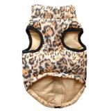 Le crabot chaud vêtx l'habillement protégeant du vent occasionnel d'animal familier d'animal familier