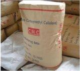 2017 Hot Sale Sodium carboxymethyl cellulose et le détergent Food grade Grade/CMC