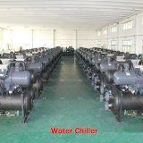 R134A/R407c compresseur à vis refroidi par eau industrielle refroidisseur à eau