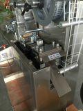 Dpb-120L pequeña taza de aceite de oliva automática Máquina de embalaje blister