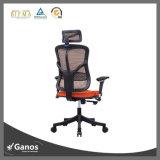 Jns-521現代デザイン販売のためのアームを搭載する調節可能な高さのオフィスの椅子の網の椅子