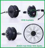 Czjb 싼 36V 250 와트 디스크 브레이크 후방 전기 자전거 허브 모터