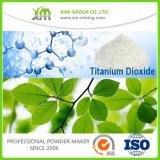 روتيل درجة [تيتنيوم ديوإكسيد] صبغ أبيض لأنّ طلية ودهانة