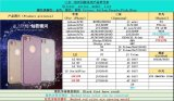 W-10 Geval PC+TPU voor Slim LG enz. van de Telefoon iPhone6g 6p 7g 7p Samsung Huawei Coolpad Zte
