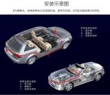 Câmera do carro da trajectória com alta definição