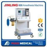 2つのガスソース(Jinling-820)のAnaesthesia機械