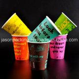 Taza doble disponible del papel de empapelar para el uso caliente de la bebida