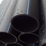 Труба дренажа полиэтилена высокой плотности умеренной цены пластичная