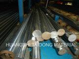最上質Skh51/DIN1.3339/HS6-5-2高速型はツールの平らな鋼鉄を停止する