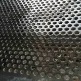 Metal perforado del acoplamiento