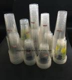 Os copos plásticos para a água bebem 420ml com tampa ou sem a tampa com impressão do logotipo