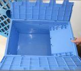 접을 수 있는 플라스틱 용기 (HOZ6040/32B)
