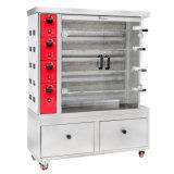 로스트 치킨 대중음식점 빵집 다방 식사 카페테리아 상점 장비 기계를 위한 날개에 의하여 튀겨지는 북채 BBQ 석쇠 기계 닭 로 오븐을%s 가스 불고기집