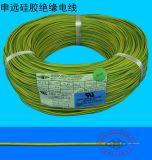 Cable flexible adicional de cobre trenzado del aislante del silicón