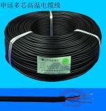 Hola-Temp. Cable resistente al fuego 7 x 0.5 del caucho de silicón