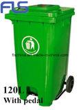 Bac à déchets en plastique 70L avec couvercle et pédale ouverts