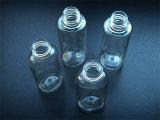 無毒性プラスチック薬ボトル / パフュームボトル / ブロープラスチック ボトル