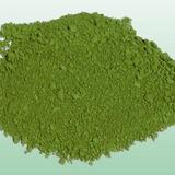 Nickel-Oxid
