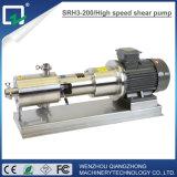 衛生ステンレス鋼の乳剤のミキサーポンプ高いせん断ポンプ乳化剤機械