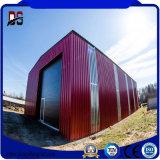 Africulturalの鋼鉄建物トラクターおよび機械装置の小屋