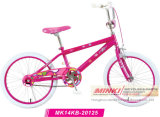 Bicicleta de 20 crianças da polegada (MK14KB-20121)