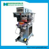 기계를 인쇄하는 이동할 수 있는 덮개 패드
