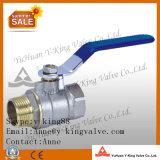 Латунный шариковый клапан с сертификатом Ce (YD-1010)