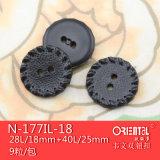2holes Nylon Immitation Leather Button
