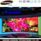 Muestra a todo color de interior de la visualización de la visualización de LED de P2.5 HD/LED