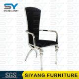 Hauptmöbel-Stahlstuhl-China-Armlehnen-Stuhl, der Stuhl speist