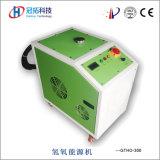 Hhoのガス溶接機械