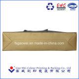 Haut de la qualité du papier de la carte Or un sac de shopping, des chaussures sacs, sac de papier de la Chine fournisseur