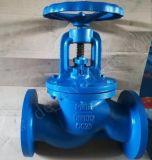 DIN Pn10 Pn16 goot de Kneedbare Klep van de Bol van het Ijzer Industriële met de Zetel van het Messing