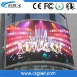 P10 al aire libre en la Pared de Alto contraste de pantalla LED de la curva de la publicidad