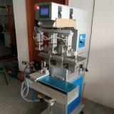 Печатная машина пусковой площадки челнока 3 цветов с независимо пусковой площадкой