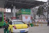 Mayor nivel CNG móvil que aprovisiona de combustible precio de la estación