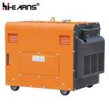 Luftgekühlter einzelner Zylinder-Dieselgenerator-einphasiges (DG4500SE)