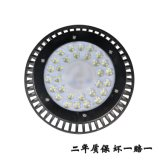 Newest Die Casting Aluminum UFO liner 100W200W High Bay Light Outdoor LED