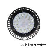 Le plus neuf la lumière élevée en aluminium DEL extérieure de compartiment de la doublure 100W200W d'UFO de moulage mécanique sous pression