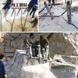 Interruttore di pietra del divisore idraulico tenuto in mano della roccia da vendere