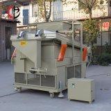 Destoner машины для кофейных зерен пшеницы семян риса кунжута