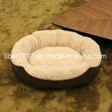 مصنع [أم] دافئة ليّنة رف محبوب سرير قطع كلب سرير