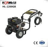 2개의 바퀴 (HL-2200GB)를 가진 가솔린 고압 세탁기