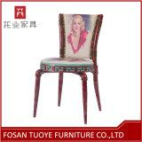 Красивейший стул трактира металла ковки чугуна конструкции