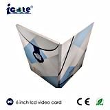 Prix usine brochure visuelle de vidéo de livre de carte vidéo d'affichage à cristaux liquides de 6 pouces