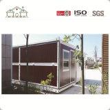 Современный дом контейнера