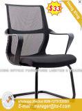 優雅なExeuctiveの網のオフィスの椅子(HX-YY052B)